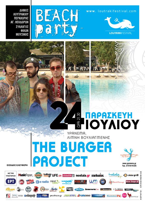 AFISA-3_burger